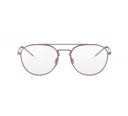 clip solaire pour lunettes ray ban 6414