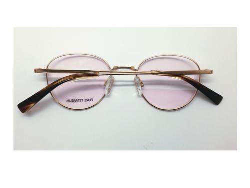 87d814d40f Aujourd'hui, 6 personnes sur 10 préfères acheter leurs lunettes de  fabrication française. Mais quelles sont les priorités des consommateurs ? Et  quels sont ...